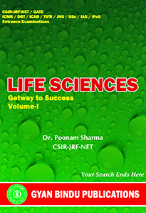 CSIR NET Life Sciences, GATE Life Sciences, IIT JAM Biological Sciences by Gyan Bindu Academy Pvt Ltd