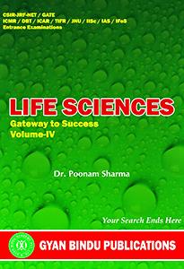 CSIR NET Life Sciences, GATE Life Sciences, IIT JAM Biological Sciences by Gyan Bindu Academy Pvt Ltd