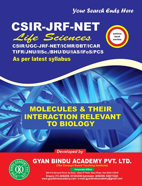 CSIR-UGC/JRF-NET-GATE by Gyan Bindu Academy